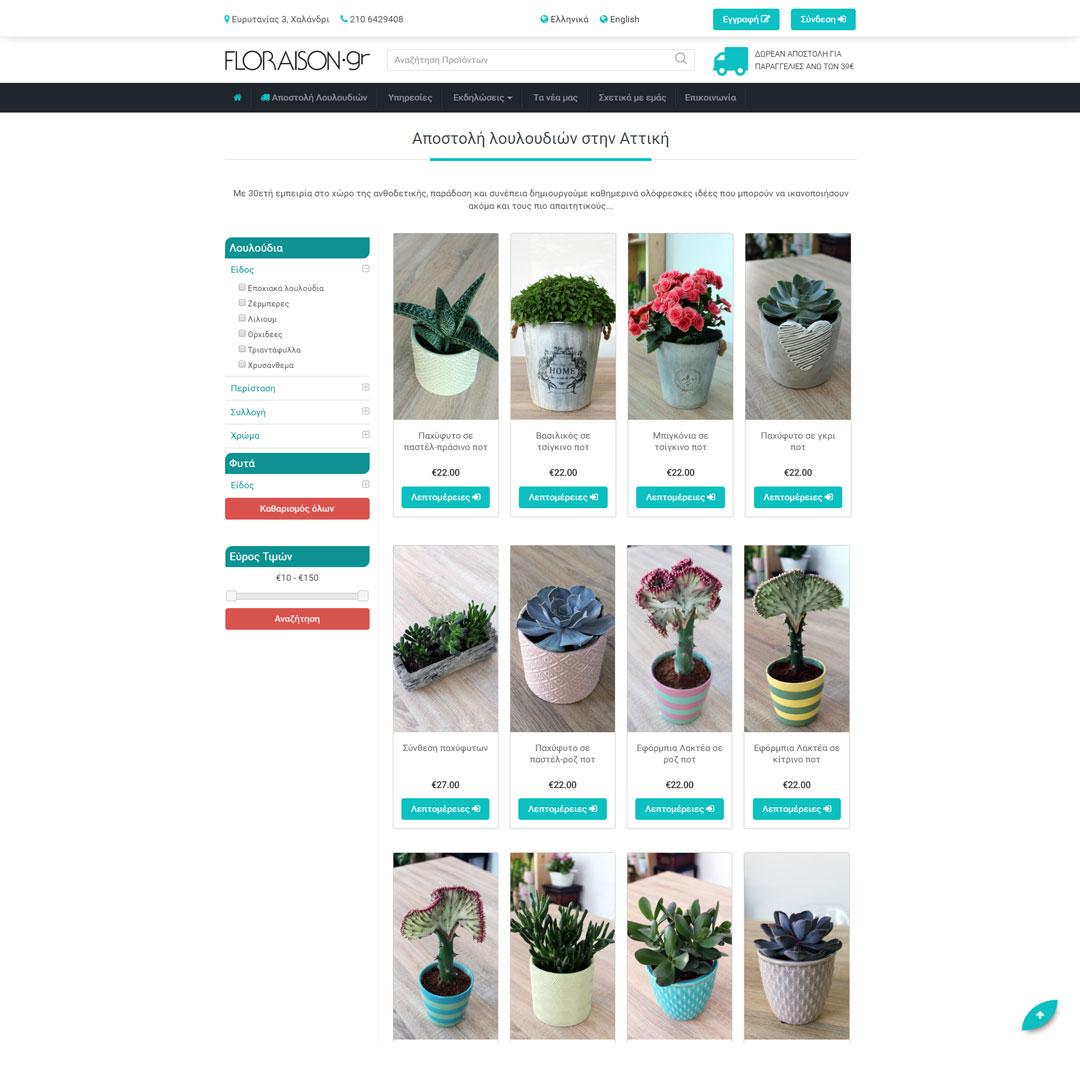 Dating λογισμικό κατασκευαστή ιστοσελίδων δωρεάνΤαχύτητα χρονολογίων zentralschweiz