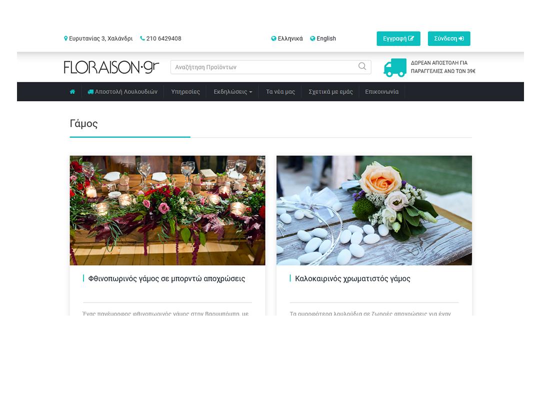 floraison-layer2