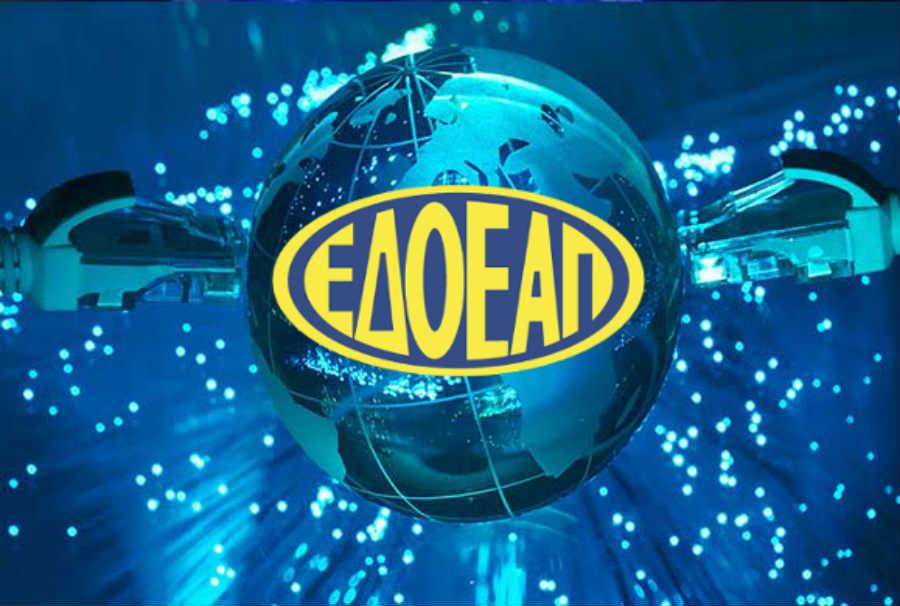 edoeap1